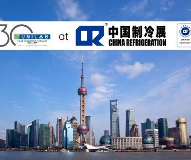 unilab heat transfer software blog unilab china refrigeration 2017