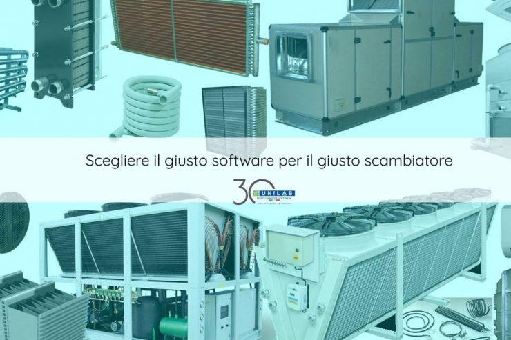 unilab blog software scambio termico giusto software scambiatore