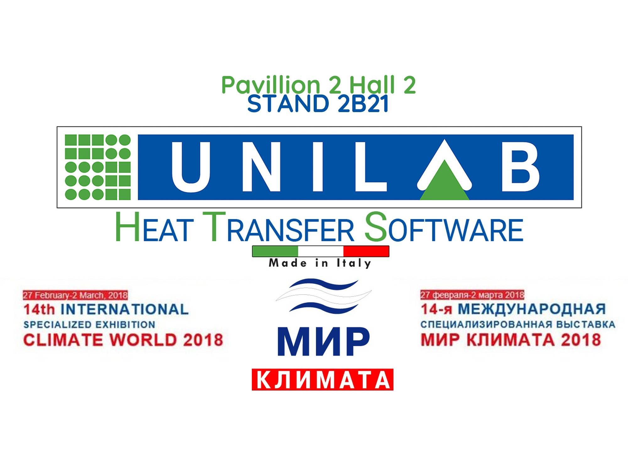 unilab heat transfer software blog climate world moscow 2018