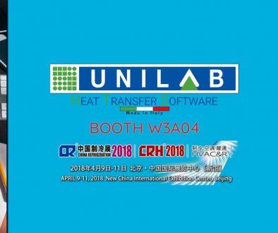 unilab heat transfer software blog CHINA REFRIGERATION 2018