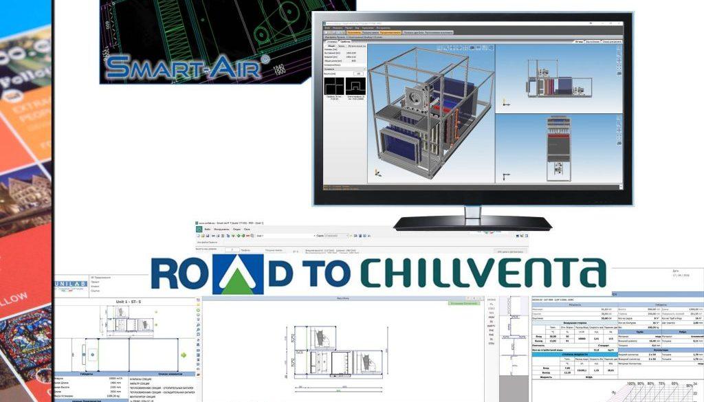 unilab_heat_transfer_software_blog_smart_air