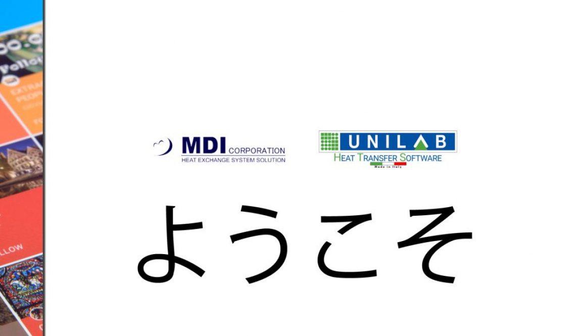 unilab heat transfer software welcome mdi corporation