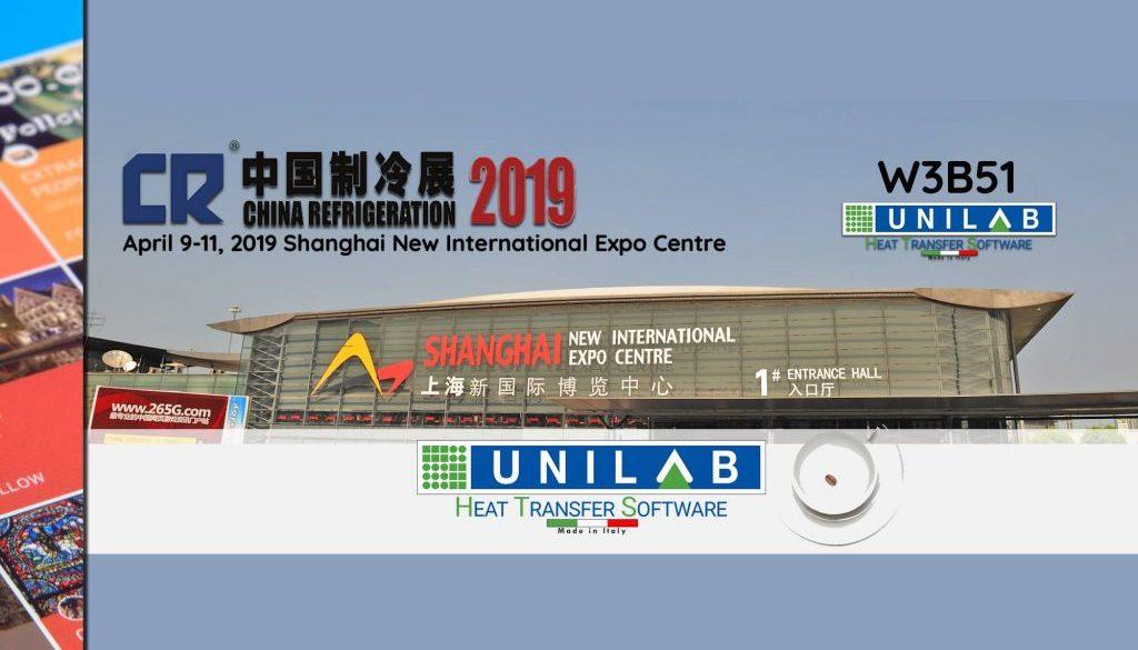 unilab blog software scambio termico china refrigeration 2019
