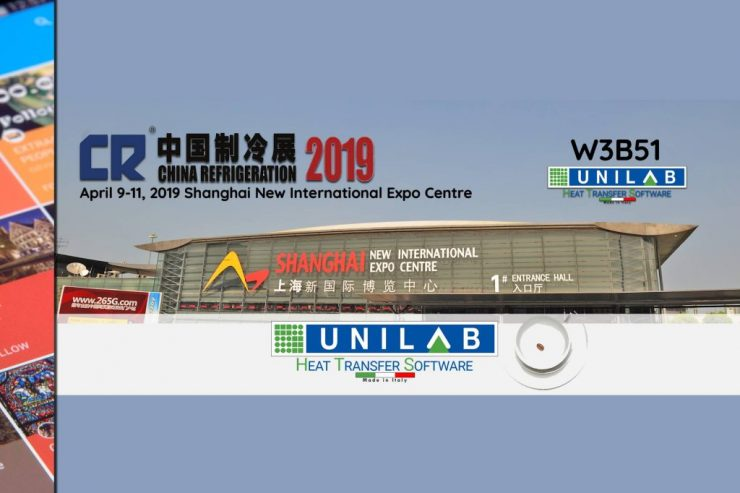 unilab blog software scambio termico china refrigeration 2019