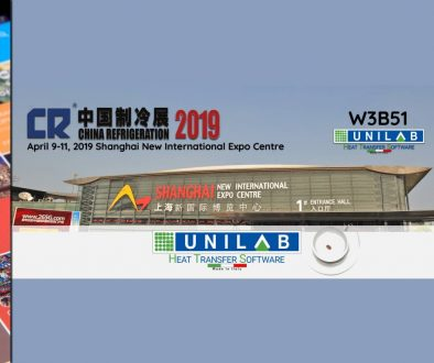 unilab heat transfer software blog china refrigeration 2019