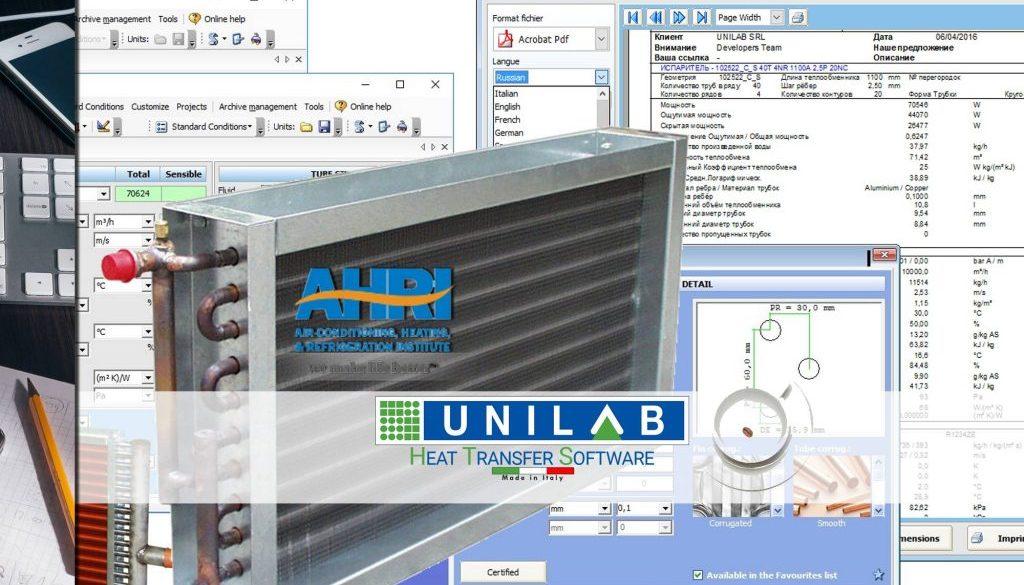 unilab heat transfer software blog ahri certification