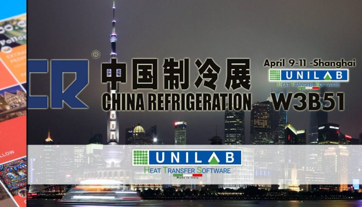 unilab blog software scambio termico china refrigeration