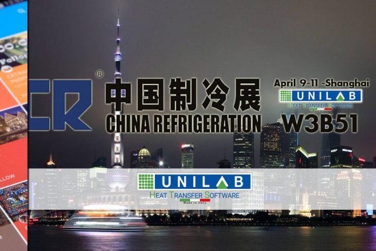 unilab blog software scambio termico china refrigeration