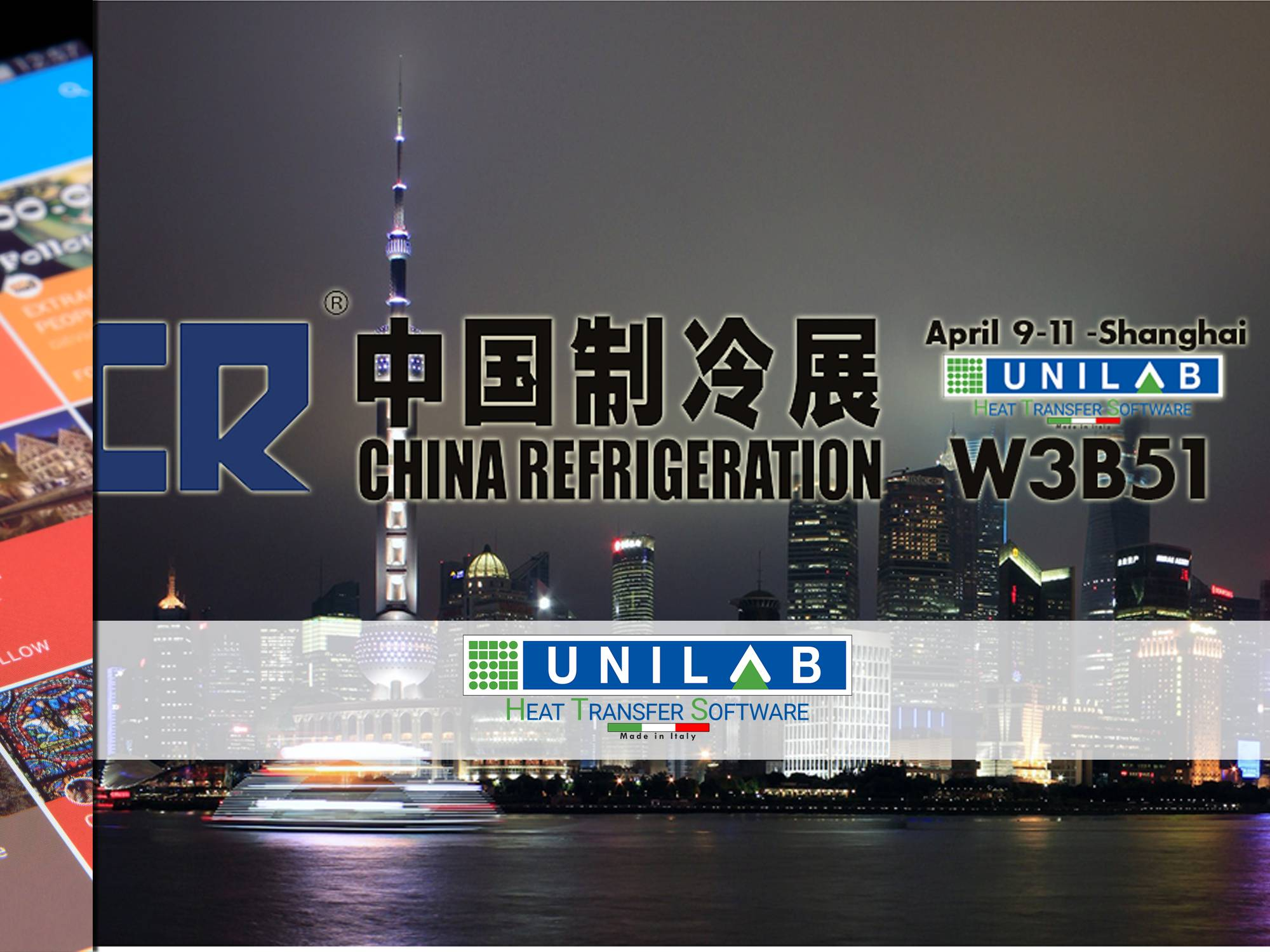 unilab heat transfer software blog china refrigeration