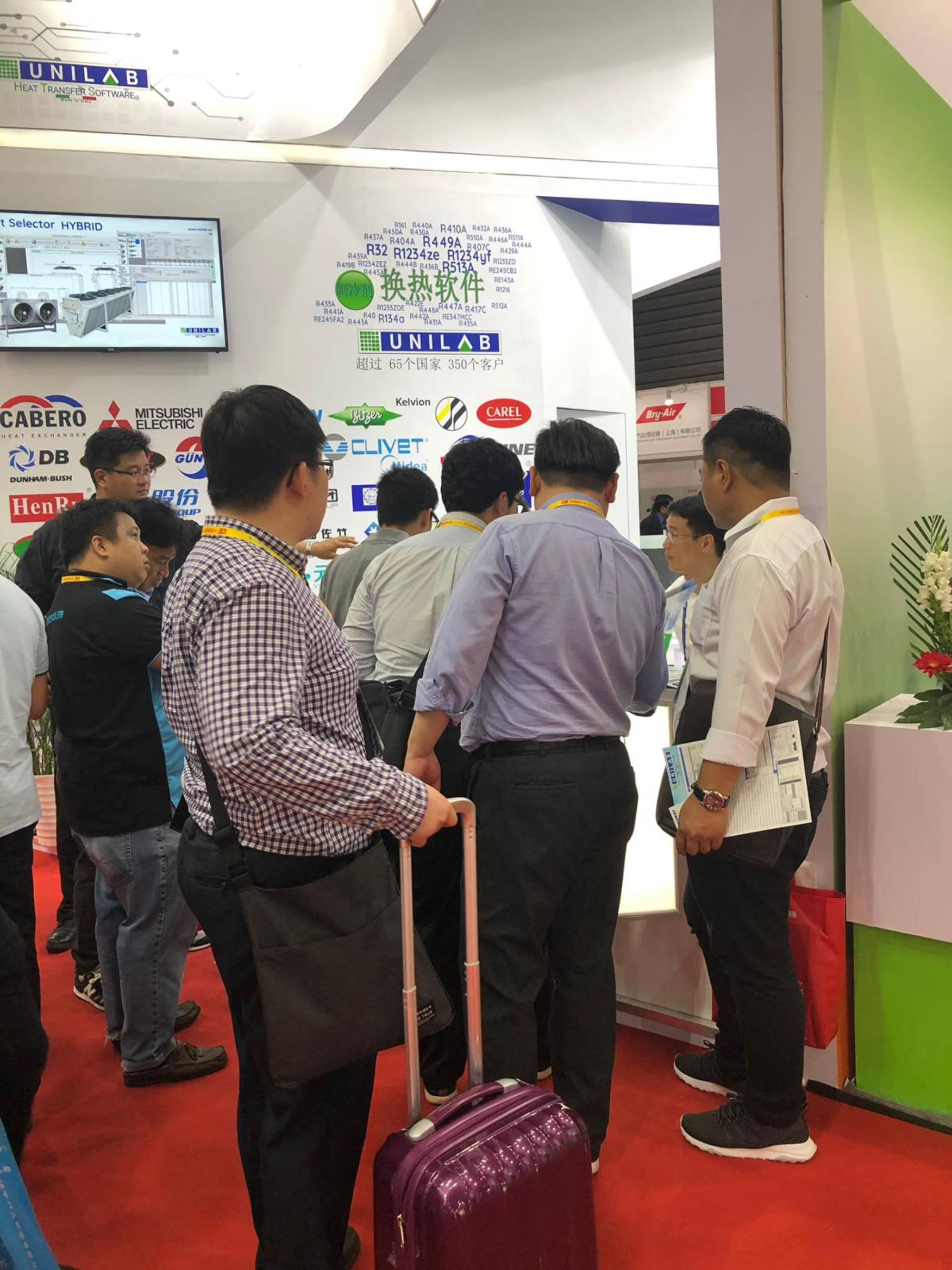 CHINA REFRIGERATION 2019: DAY 1 | UNILAB - Heat Transfer Software