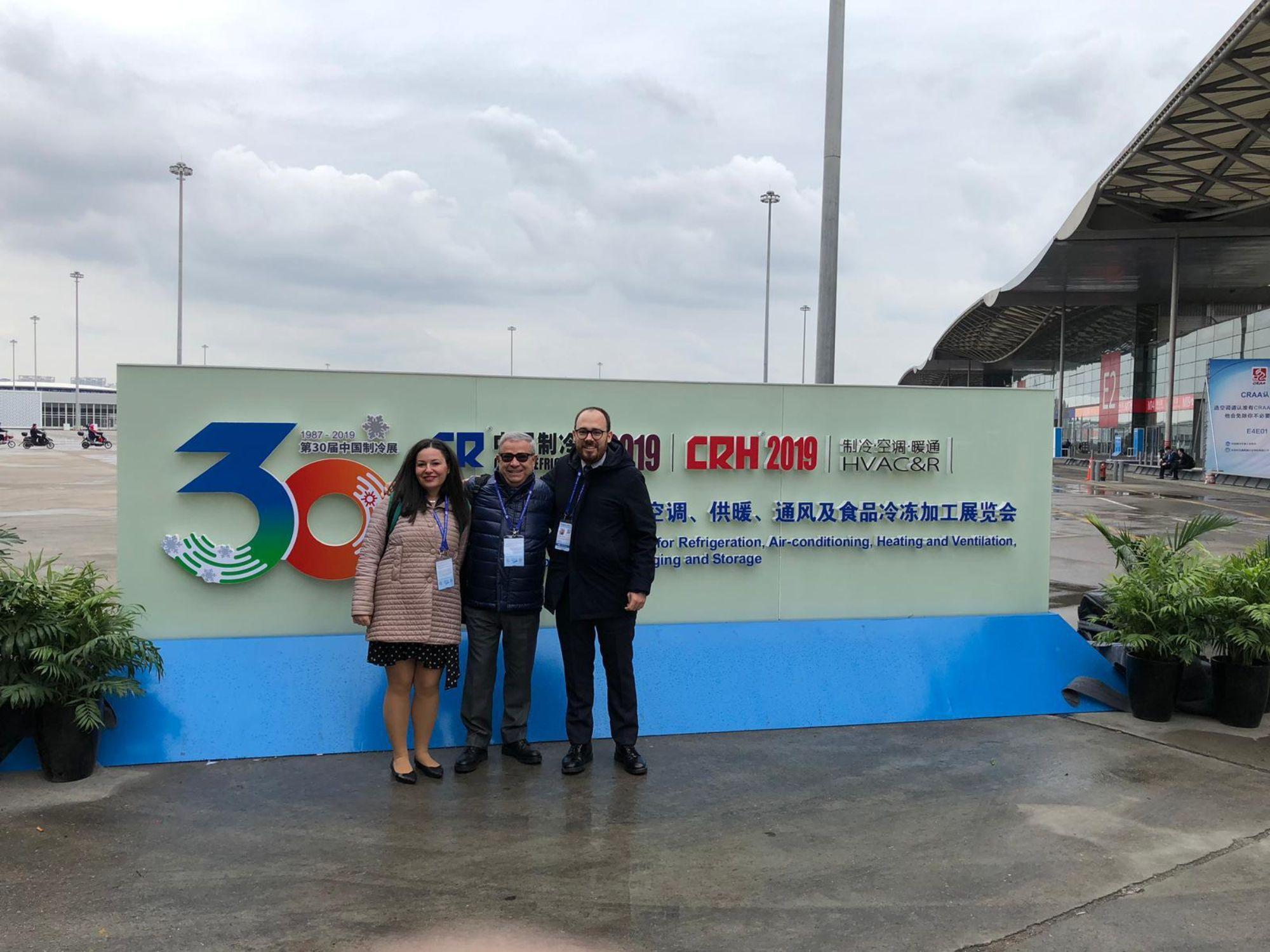 AFTER CHINA REFRIGERATION 2019 | UNILAB - Heat Transfer Software