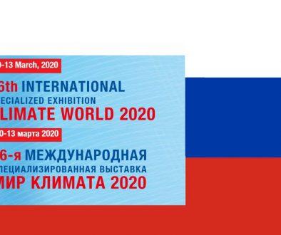 unilab heat transfer software blog climate world 2020