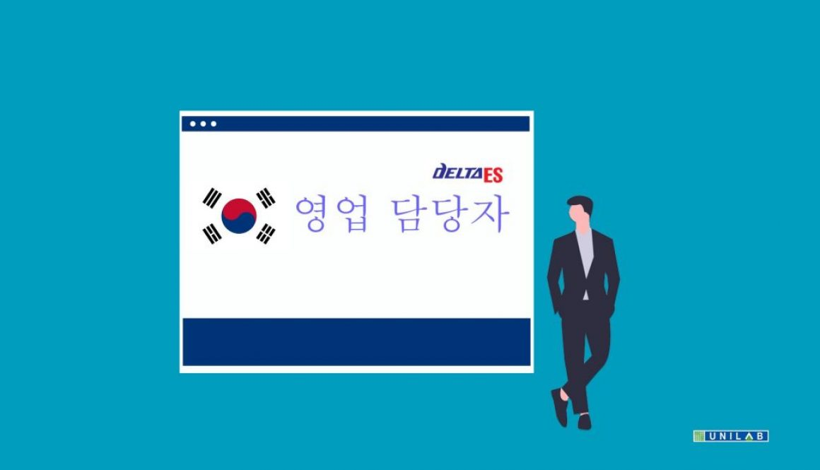 unilab heat transfer software blog new korean agent