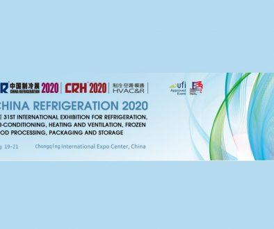 unilab_heat_transfer_software_blog_china_refrigeration_2020_chongqing