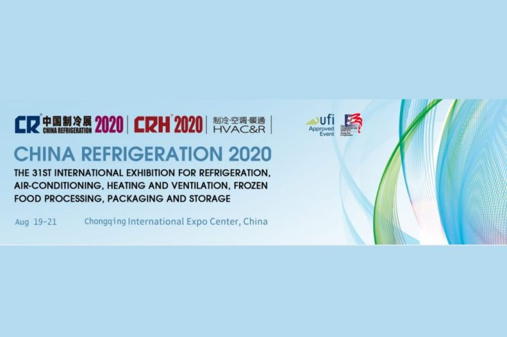 unilab_heat_transfer_software_blog_china_refrigeration_2020_chongqing