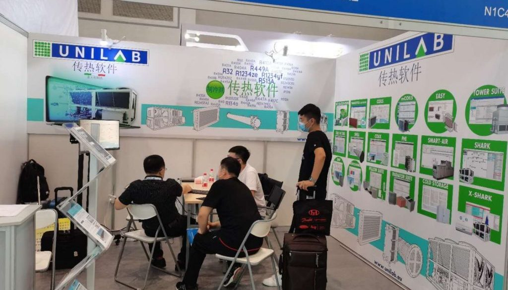 unilab heat transfer software blog china refrigeration 2020