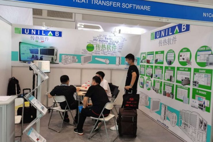 unilab heat transfer software blog china refrigeration 2020