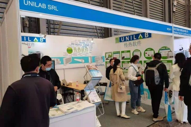 unilab heat transfer software blog china refrigeration 2021 Shanghai