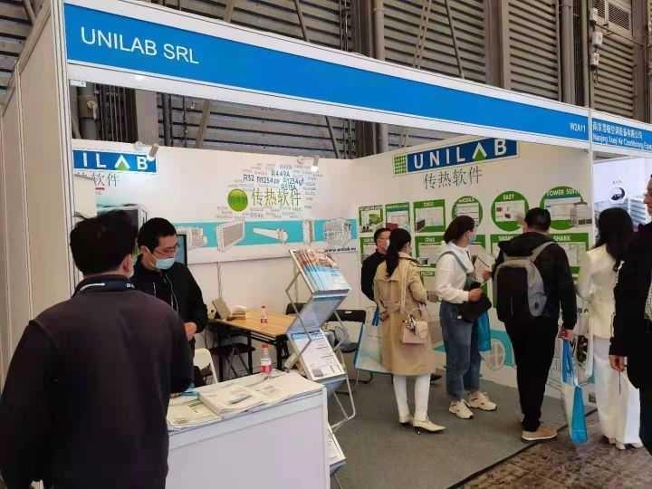 unilab heat transfer software blog china refrigeration 2021 Shanghai