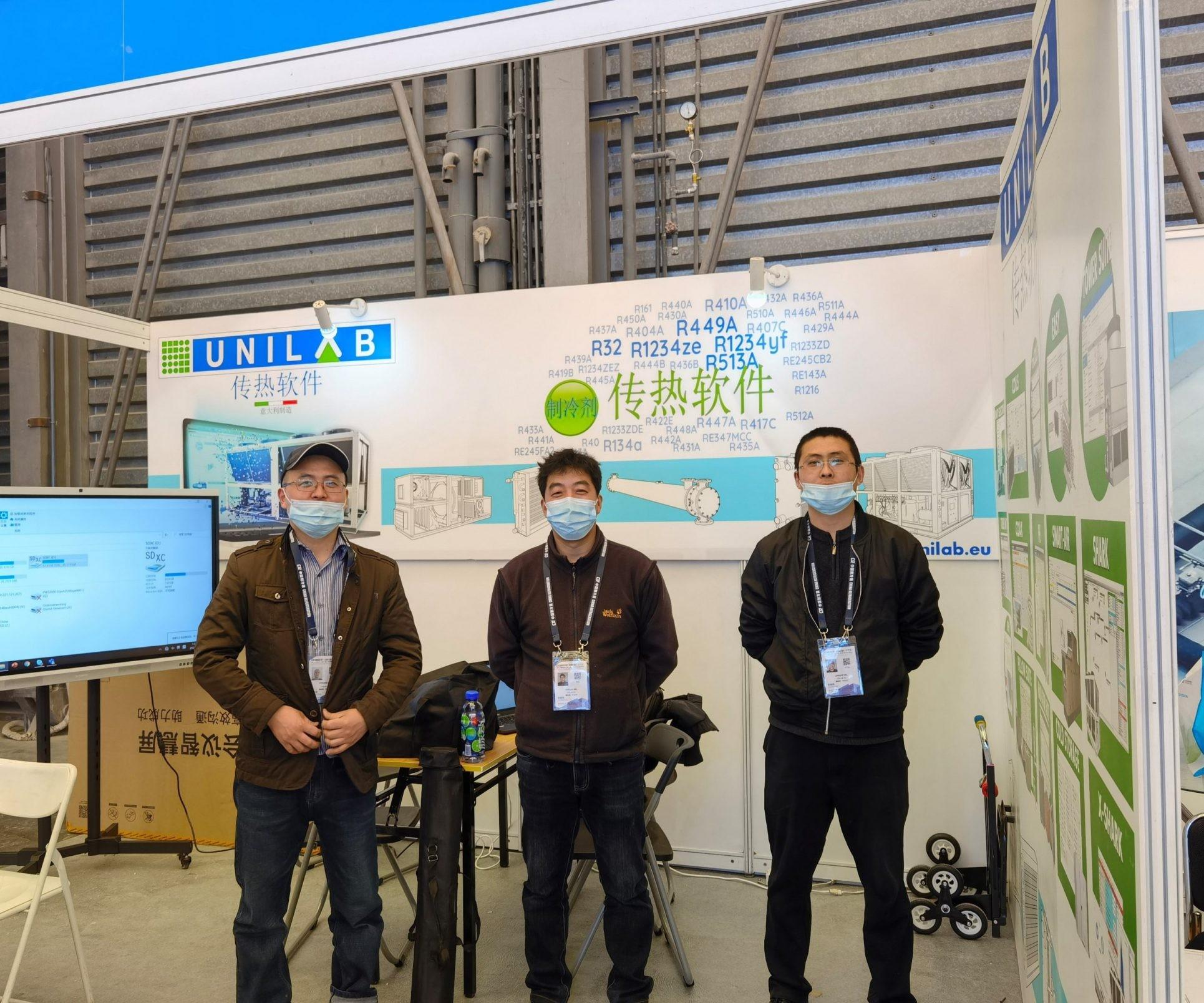 unilab_heat_transfer_software_blog_china_refrigeration_2021_shanghai